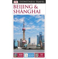 Beijing Shanghai Eyewitness Travel Guide