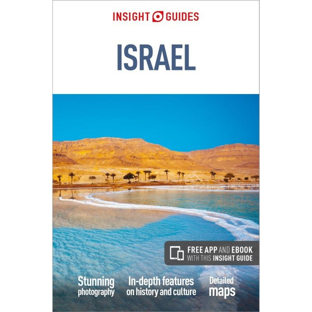 Israel Insight Guides