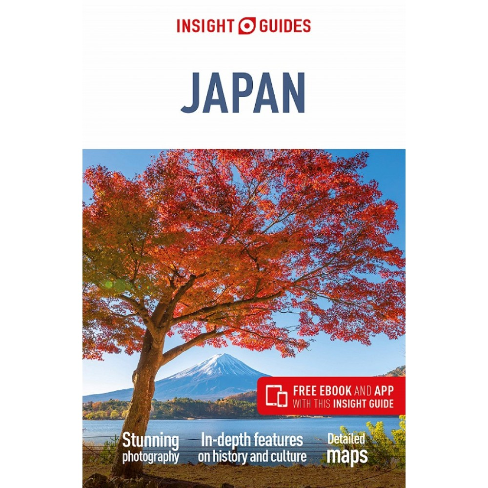 Japan Insight Guides