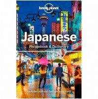 Japanese Phrasebook Lonely Planet