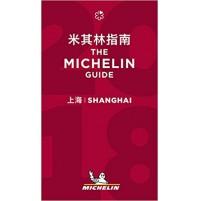 Shanghai 2018 Michelin