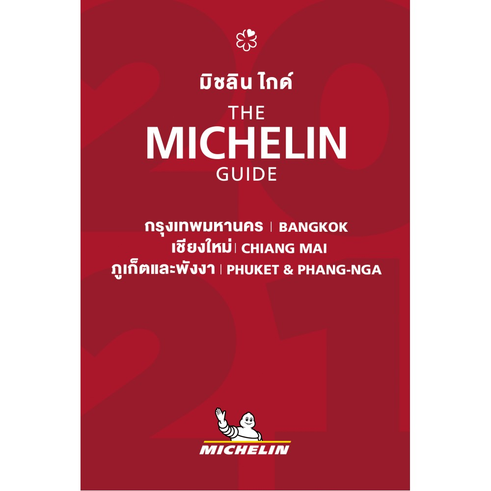 Bangkok 2021 Michelin Röda Guiden