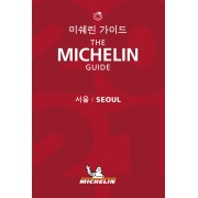 Seoul 2021 Michelin