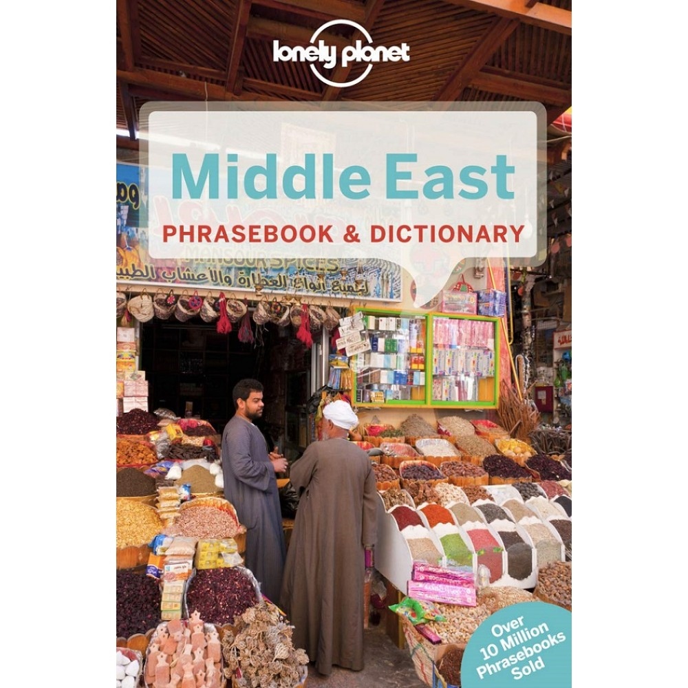 Middle East Phrasebook Lonely Planet