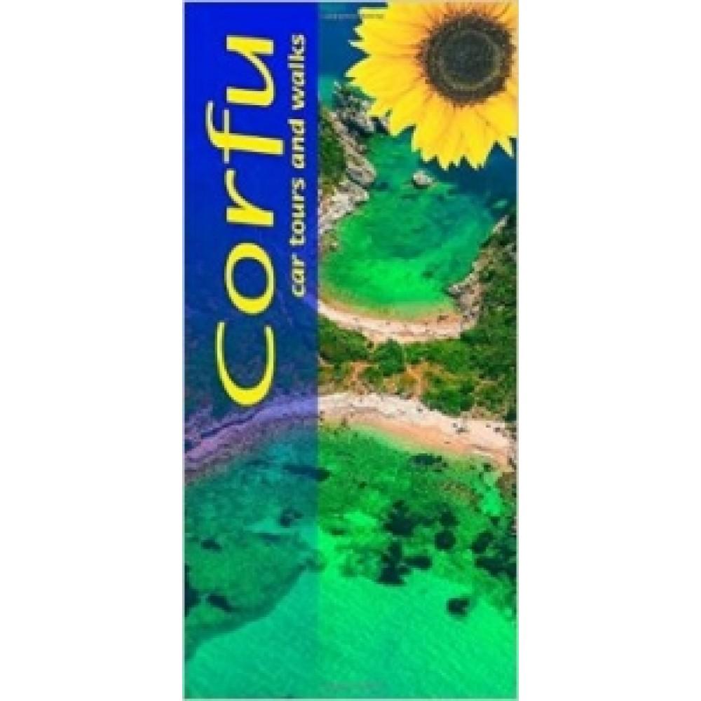 Corfu Sunflower