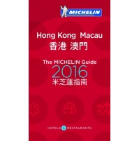 Hong Kong and Macau 2016 Michelin
