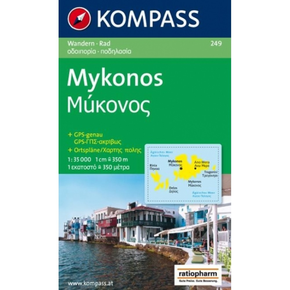 249 Mykonos Kompass Wanderkarte