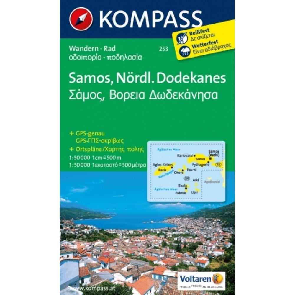 253 Kompass Wanderkarte Samos